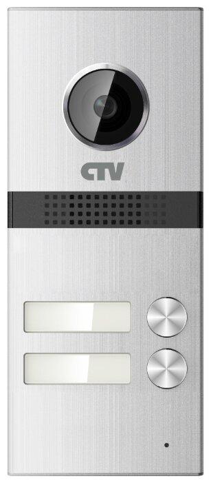 Вызывная (звонковая) панель на дверь CTV D2Multi серебро