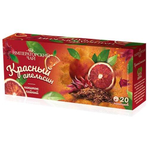 Чайный напиток красный Императорский чай Красный апельсин в пакетиках , 20 шт. фото