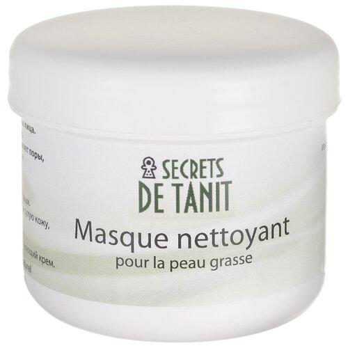 Secrets de Tanit Очищающая глиняная маска для жирной кожи, 200 г laneige mini pore маска глиняная увлажняющая для сужения пор mini pore маска глиняная увлажняющая для сужения пор