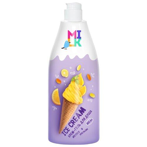 Крем-гель для душа MILK Ice Cream Молоко и апельсин, 800 мл недорого