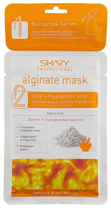 Shary альгинатная маска Сияние и свежесть