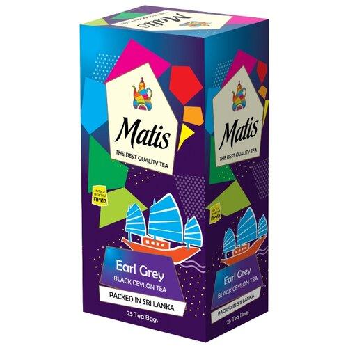 Чай черный Matis Earl grey в пакетиках, 25 шт. twinings earl grey tea черный ароматизированный чай в пакетиках 25 шт