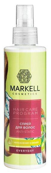Markell Hair Care Programm Спрей для волос Anti-Static