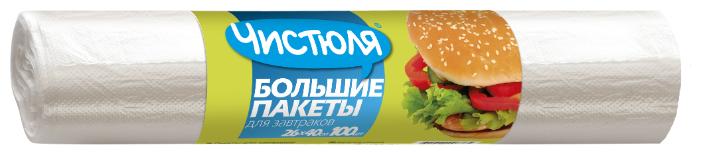Стоит ли покупать Пакеты для хранения продуктов Чистюля, 40 см х 26 см, 100 шт., прозрачный - 10 отзывов на Яндекс.Маркете