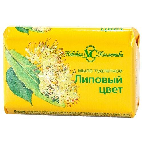 Мыло кусковое Невская Косметика Липовый цвет, 90 г bellmona косметика купить
