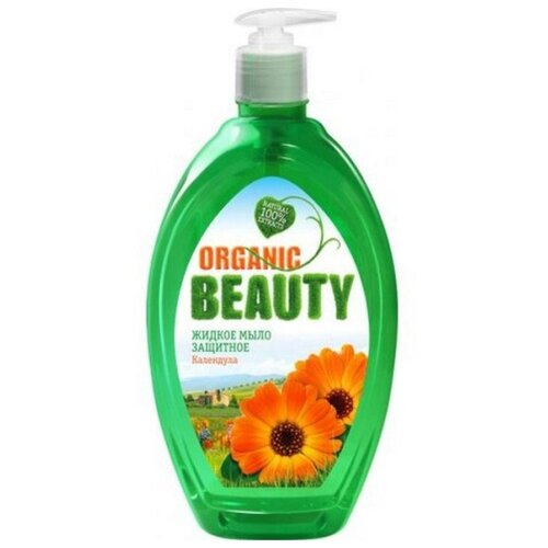Мыло жидкое Organic Beauty Защитное, 500 мл