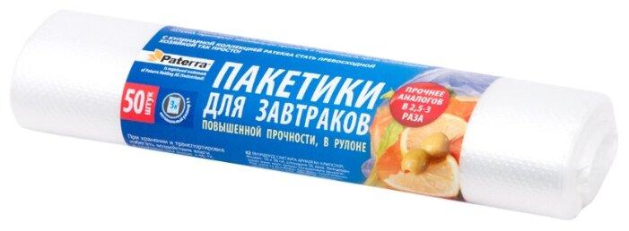 Пакеты для хранения продуктов Paterra 109-191, 28 см х 18 см, 50 шт
