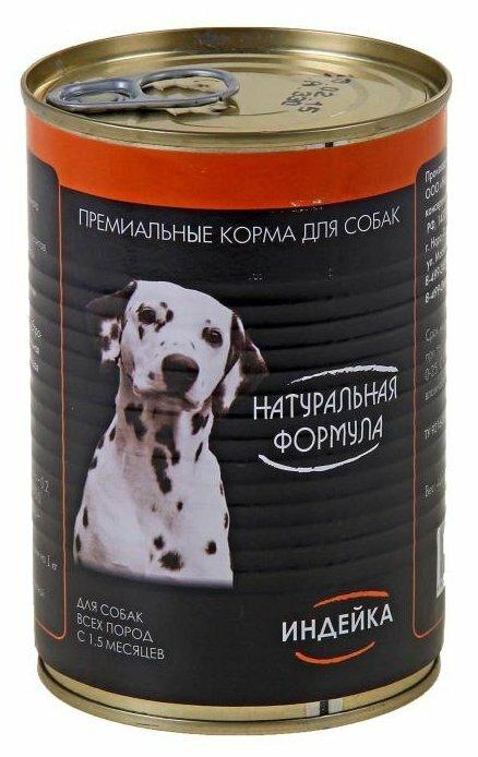 Корм для собак Натуральная Формула Консервы для собак Индейка (0.41 кг) 1 шт.