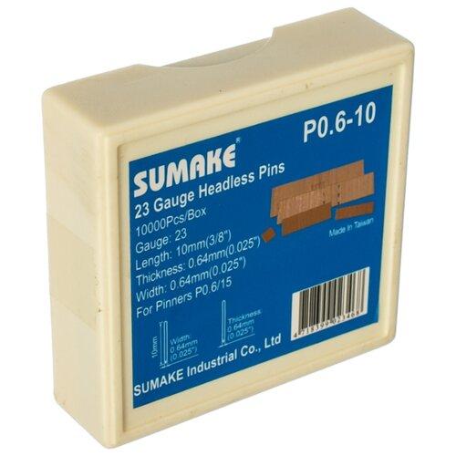 Гвозди SUMAKE Р0.6-10 для пистолета, 10 мм