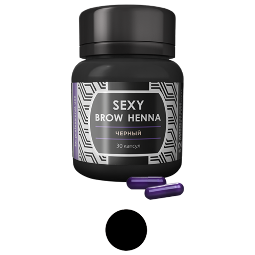 SEXY BROW HENNA Хна для бровей в капсулах, 30 штук черный недорого