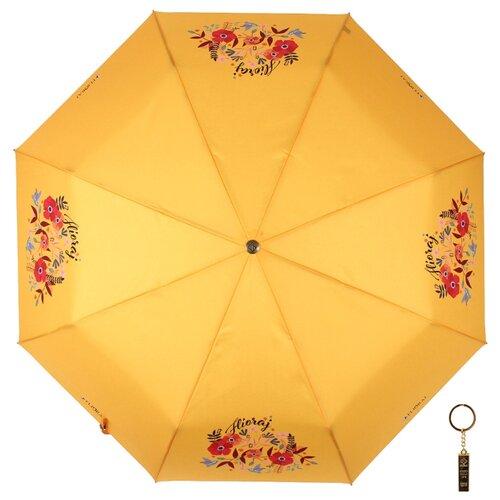 Зонт автомат FLIORAJ Premium Цветы и птицы желтый