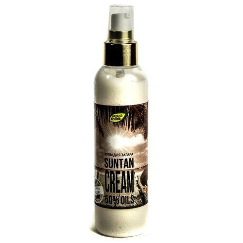 Organic Shock Крем для загара Suntan cream SPF 50 150 мл