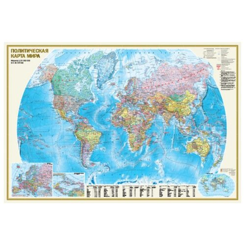 АСТ Физическая карта мира - Политическая карта мира двухсторонняя (978-5-17-093691-5)