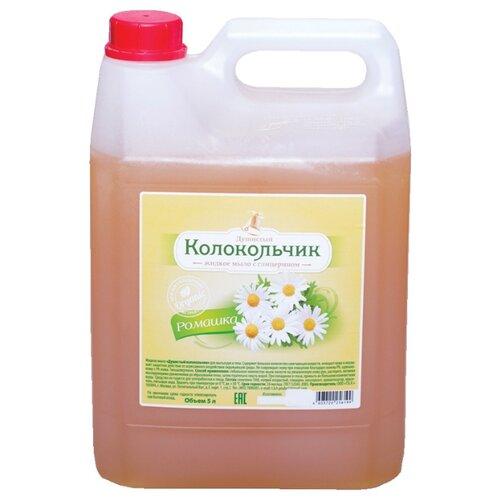 Мыло жидкое Колокольчик Ромашка, 5 л