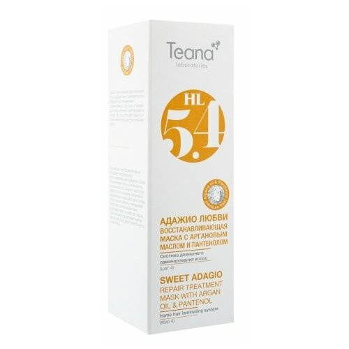 Teana Восстанавливающая маска Адажио любви для волос и кожи головы (шаг 4), 125 мл цена 2017