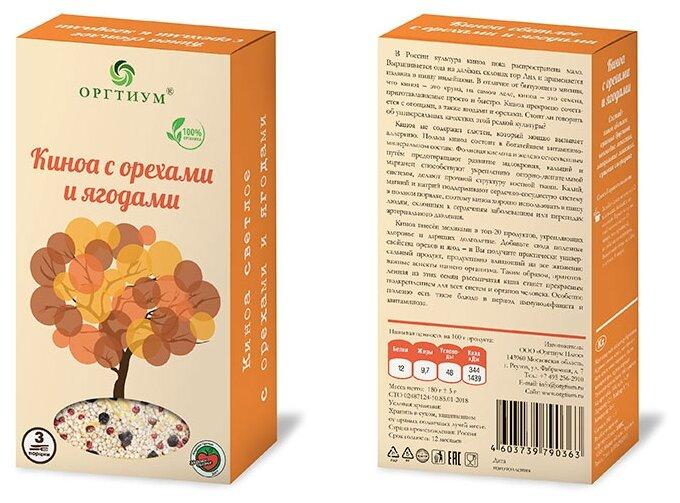 Оргтиум Киноа с ягодами и орехами, 180 г
