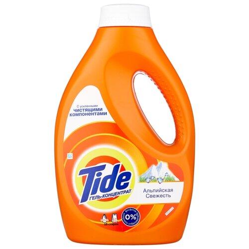 Гель Tide для белого и цветного Альпийская свежесть, 0.98 л, бутылка капсулы альпийская свежесть tide