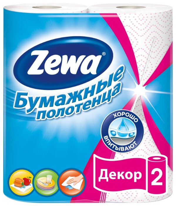 Бумажные полотенца Zewa 2 шт 2-х слойные с цветным тиснением
