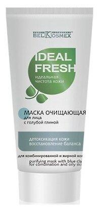 Belkosmex Ideal Fresh маска очищающая с голубой глиной