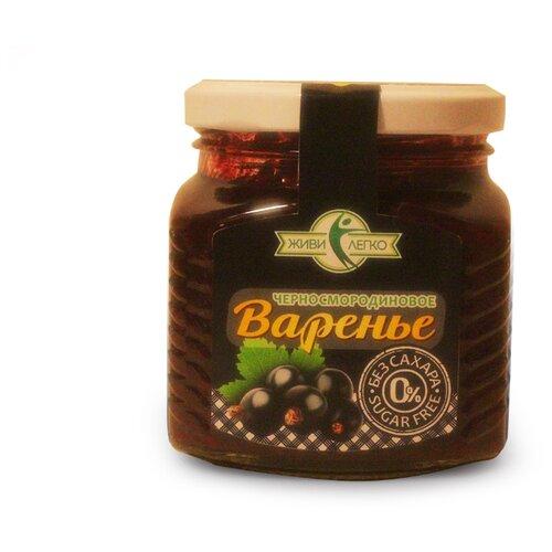 Варенье Мир вкусов Черная смородина без сахара на эритрите, банка 250 г