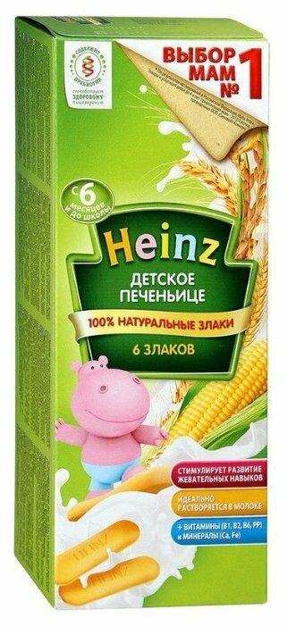 Печенье Heinz 6 злаков в коробке (с 6 месяцев)