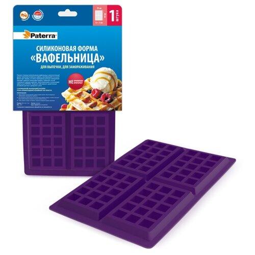 Форма для выпечки силиконовая Paterra 402-763 (28х19х2 см)