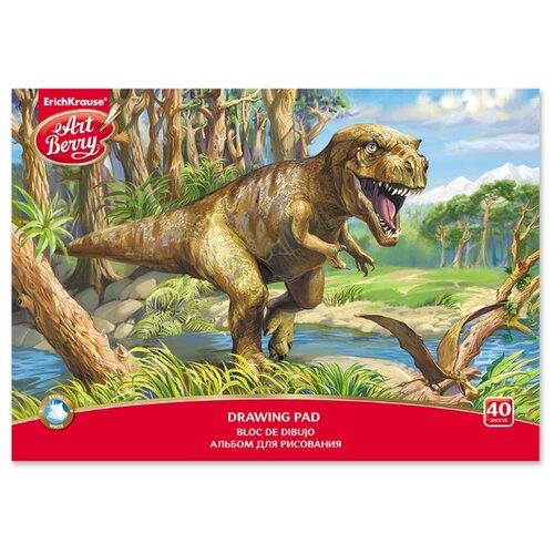 Купить Альбом ErichKrause ArtBerry Эра динозавров 29.7 х 21 см (A4), 120 г/м², 40 л., Альбомы для рисования