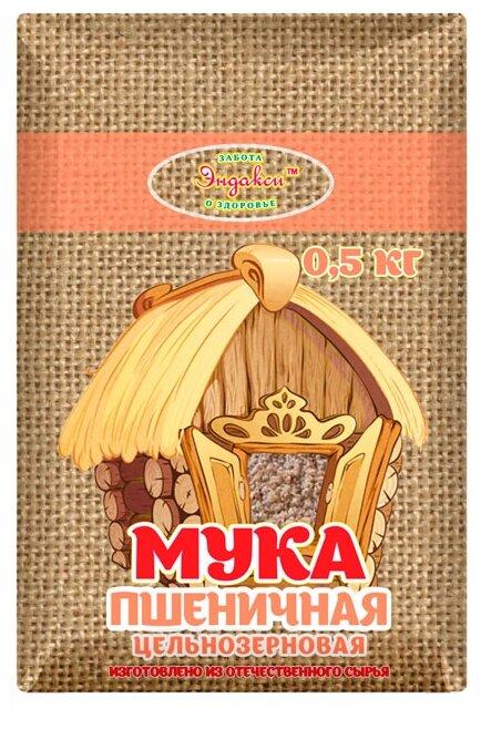 Мука Эндакси пшеничная цельнозерновая