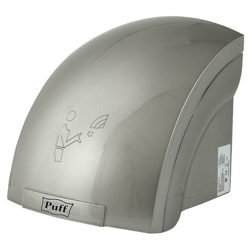 Сушилка для рук Puff 8820С 2000 Вт серый