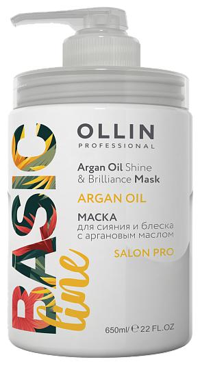 OLLIN Professional Basic Line Маска для сияния и блеска с аргановым маслом для волос и кожи головы