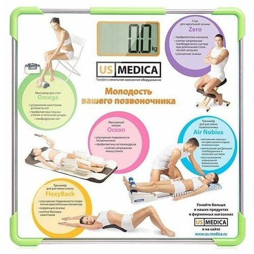 Весы электронные US Medica Promo S1