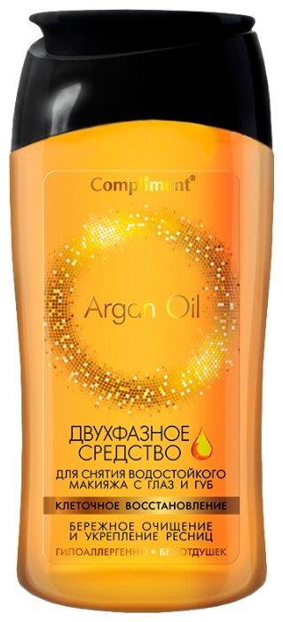 Compliment двухфазное средство для снятия водостойкого макияжа Argan