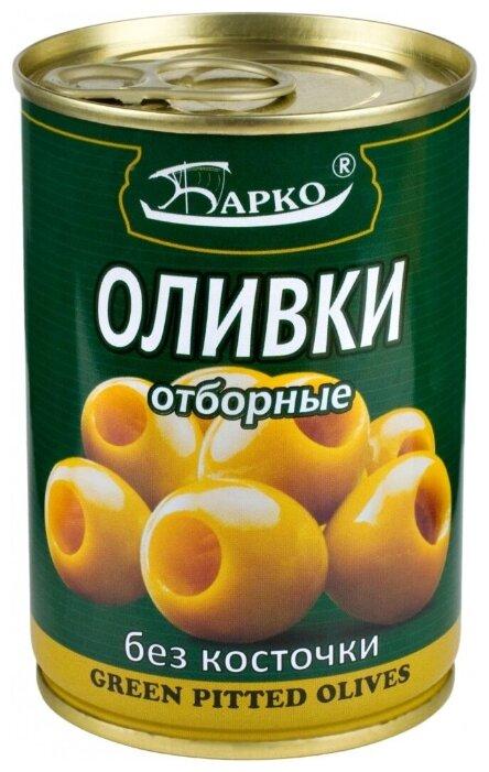 БАРКО Оливки без косточки отборные, жестяная банка 280 мл