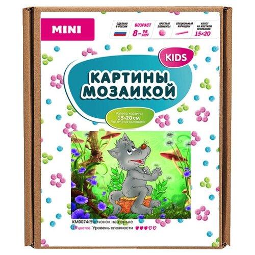 Купить Molly Набор алмазной вышивки Волчонок на пеньке (KM0074) 15х20 см, Алмазная вышивка