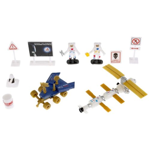 Купить Набор техники ТЕХНОПАРК Космос (797896-R), Машинки и техника
