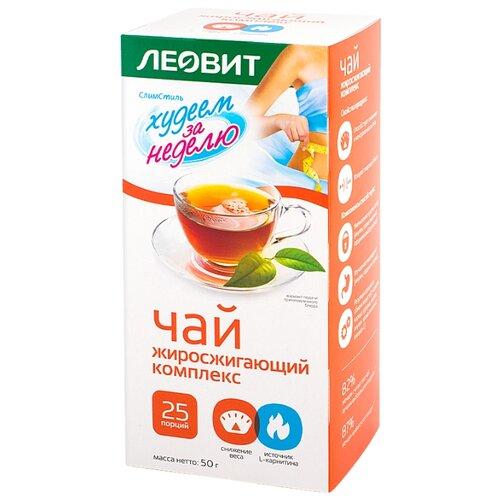 ЛЕОВИТ Худеем за неделю Чай черный (жиросжигающий комплекс) порционный, 25 шт. в упаковке