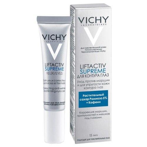 Vichy Подтягивающий крем для контура глаз LIFTACTIV EYES SUPREME 15 мл крем vichy liftactiv supreme ночной 50 мл