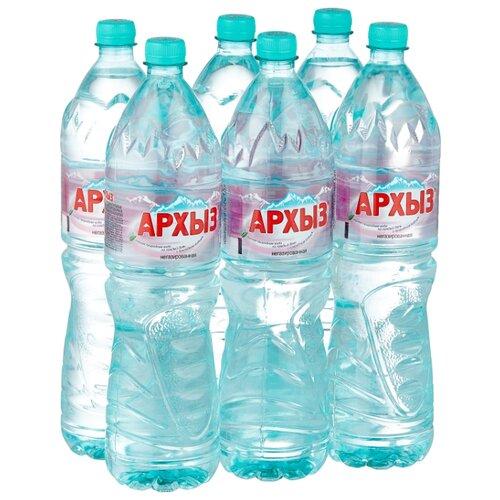 Природная ледниковая вода Архыз негазированная, ПЭТ, 6 шт. по 1.5 л минеральная питьевая столовая вода легенда гор архыз негазированная пэт 1 5 л