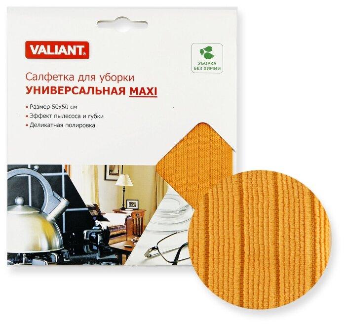 Салфетка для уборки Valiant Maxi N01-RA