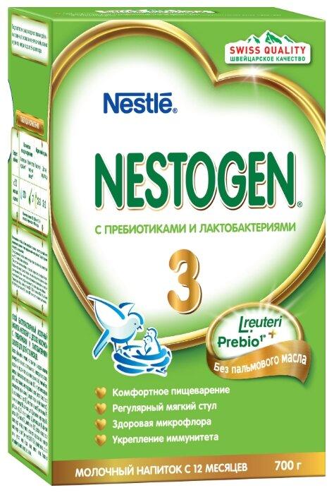 Смесь Nestogen (Nestlé) 3 (с 12 месяцев) 700 г — купить по выгодной цене на Яндекс.Маркете