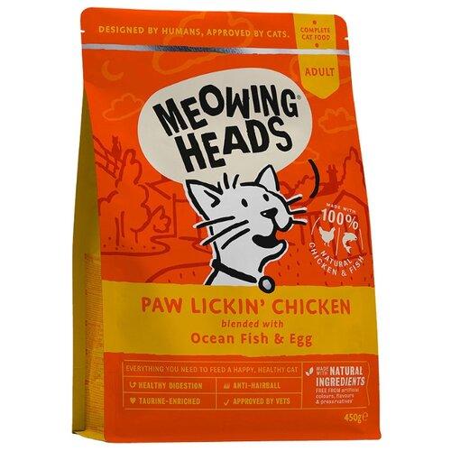 Сухой корм для кошек Meowing Heads для вывода шерсти, с курицей, с рисом, с яйцом 450 г
