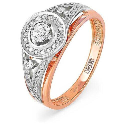 KABAROVSKY Кольцо с 51 бриллиантом из красного золота 1-0425-1000, размер 16 kabarovsky кольцо с 1 бриллиантом из красного золота 1 0336 1000 размер 16 5