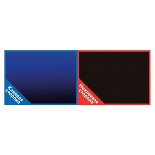 Пленочный фон Prime Темно-синий/Черный двухсторонний 50х100 см