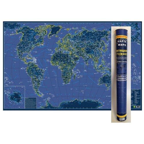 РУЗ Ко Карта мира святящаяся в темноте сувенирное издание в подарочном тубусе (Кр708пт) пазл руз ко карта звездного