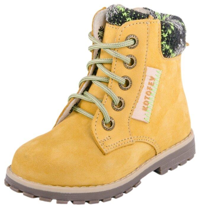 052078-38 Ботинки для мальчиков
