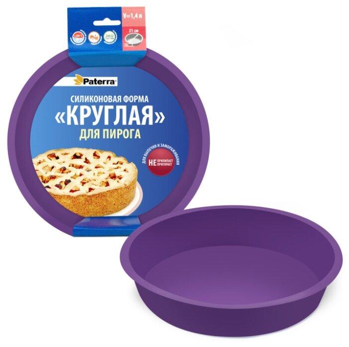 Форма для выпечки Paterra 402-439