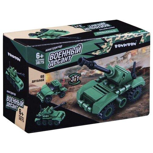 Купить Конструктор BONDIBON Военный десант ВВ3675 Танк 3 в 1, Конструкторы
