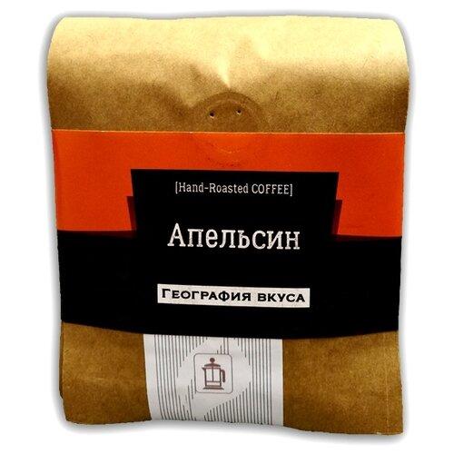 Кофе в зернах География вкуса Апельсин, ароматизированный, арабика, 200 г