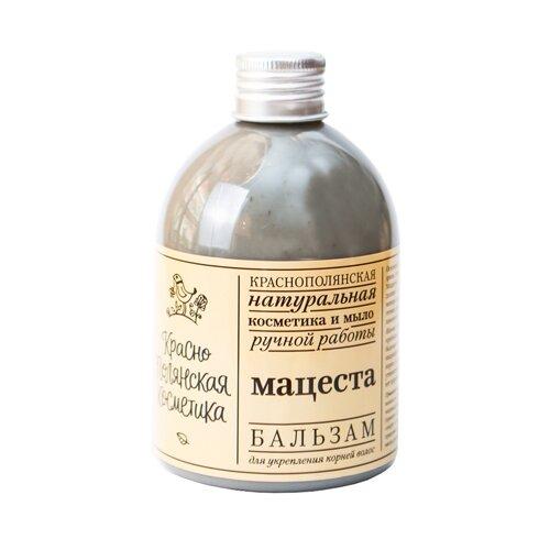 Краснополянская косметика бальзам для волос Мацеста для укрепления корней, 250 мл