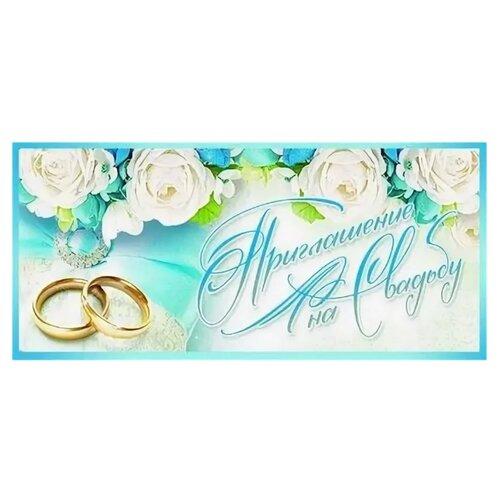Открытки на свадьбу в воронеже, анюточка днем